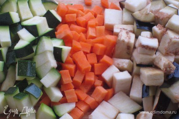 Морковь, цукини и баклажан нарезать кубиками.