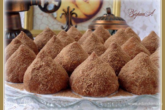 Охлажденное печенье обмакнуть в смесь сахарной пудры с какао. Приятного!!