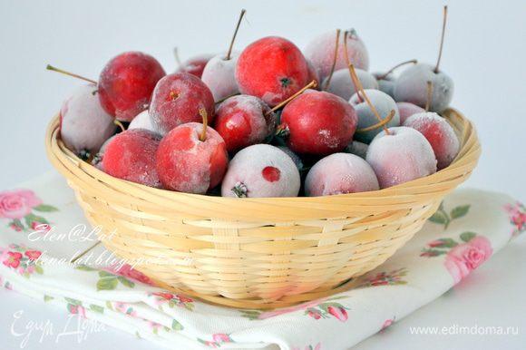 А вот замороженные яблочки!!!