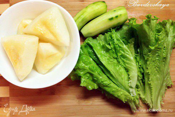 Огурцы и салат вымыть и обсушить. Подготовить дыню.