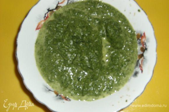 У вас получится зелёная часть супчика.