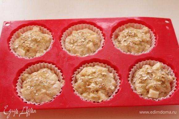 Выложить в формочки, сверху посыпать хлопьями и коричневым сахаром.