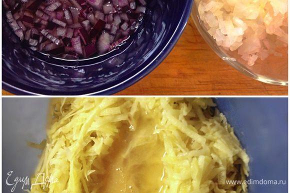 Красный маринуем в слабом растворе уксуса с водой, а белый смешиваем с кабачками, взбитым яйцом, мукой и солью.