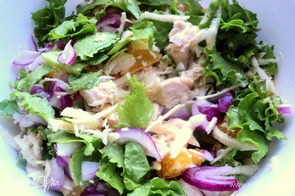 Листья салата порвать на кусочки, добавить апельсин, сельдерей, куриное филе, отжатый от маринада лук, зерна граната. Посолить по вкусу и заправить сметаной или йогуртом.