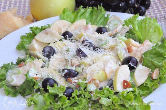 Поверх салата выложите яблочную массу и подавайте к столу, посыпьте сыром, по желанию! Приятного аппетита!