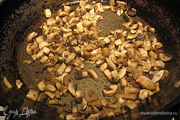 Сковороду поставить на огонь и кладем туда измельченные грибы. Обжаривать грибы до испарения жидкости. Грибы посолить, поперчить, добавить специй на ваш вкус.