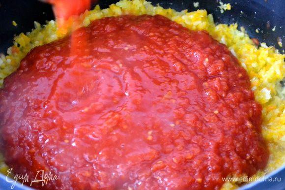 Добавить мякоть помидоров в собственном соку, довести до слабого кипения, оставить соус кипеть на слабом огне около 30 минут, время от времени помешивая, пока он не загустеет. При желании можно добавить немного сахара, это поможет снизить кислоту томатов... Я добавляю.