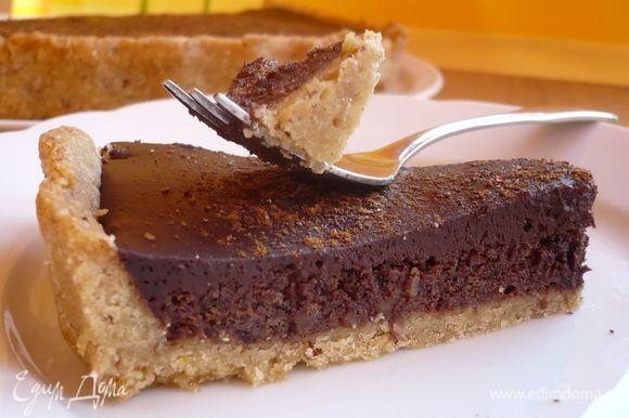 Достаем тарт, даем ему остыть и наслаждаемся! Приятного аппетита!