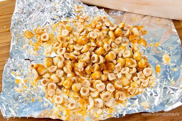 ОРЕХИ. Смешайте орехи с сахаром, высыпьте в сухую кастрюлю и поставьте на сильный огонь. Когда карамель ста¬нет золотисто-коричневой, выложите смесь тонким слоем на противень или доску застеленную фольгой, которую предварительно необходимо смазать тонким слоем растительного масла. Как только орехи остынут а карамель застынет, раздробите концом скалки.