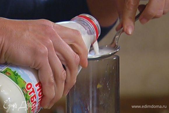 Добавить в комбайн лимонную цедру, желток и 1 ст. ложку молока, все вымешать. Влить оставшееся молоко и вымешивать до получения однородного теста.