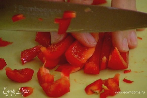 Сладкий перец, удалив семена, нарезать мелкими кубиками.