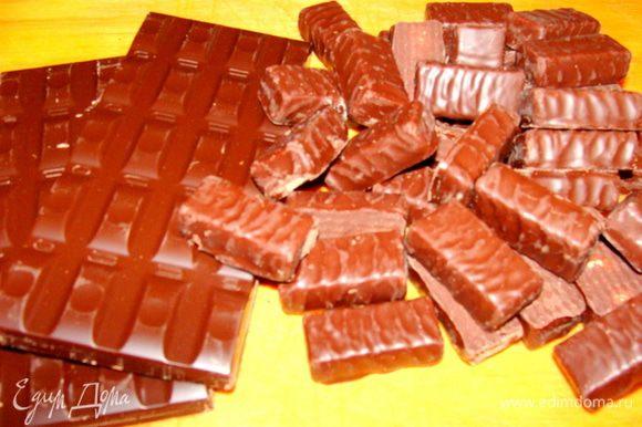 Подготовить шоколад и конфеты.
