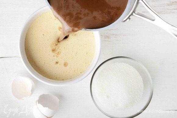 Желтки с сахаром взбить миксером и, не прекращая взбивать, тонкой струйкой влить сливочно-шоколадную массу.
