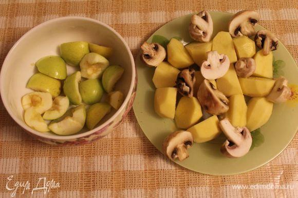 Тем временем для гарнира подготовить картофель. грибы, яблоки - промыть, просушить и порезать крупно. Картофель присолить.
