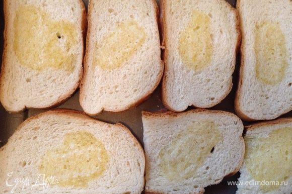 Хлеб уложить на протвень, на середину каждого положить небольшой кусочек сливочного масла и поставить в разогретую до 200 градусов духовку минут на 5-7.