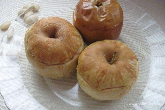 Вынуть яблоки из духовки, дать остыть.