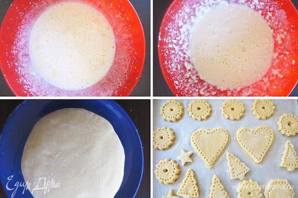 Сахар взбить с яйцами. Добавить масло комнатной температуры и снова взбить. Муку просеять, добавить соль. дрожжи, ваниль или цедру лимона. Замесить тесто. Тесто завернуть в пленку и поставить в холодильник на 1 час. Из теста раскатать пласт и вырезать фигурки.