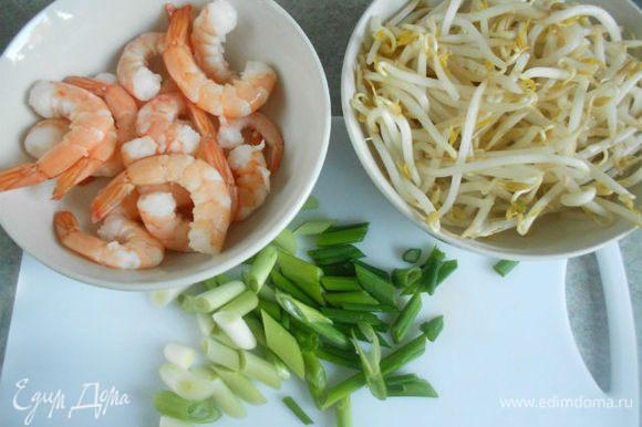 Приготовьте все необходимые ингредиенты и расположите их рядом с плитой.