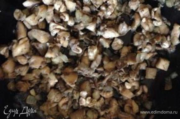 Луковицу очистить, нарезать мелкими кубиками, обжарить на растительном масле до прозрачности. Добавить нарезанные кубиками грибы и жарить до готовности. В конце посолить, поперчить. Остудить.