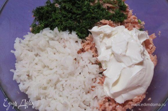 К кусочкам семги добавить отварной рис, сливочный творожный сыр, мелко нарезанный укроп.