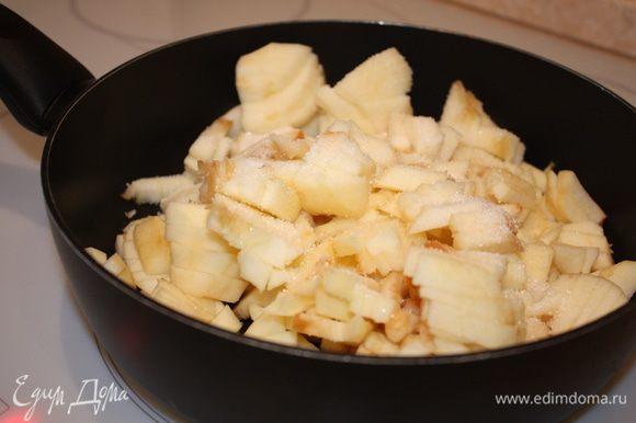 Готовим начинку: для этого очистите яблоки, порежьте некрупными кусочками, обжарьте на сливочном масле, добавив две ложки сахара, пока влага не испарится.