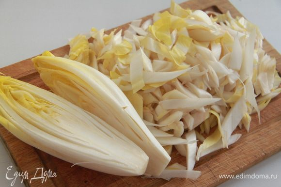 Начинка. Кочанчики цикория разрезать пополам, вырезать горький конус, салат порубить.