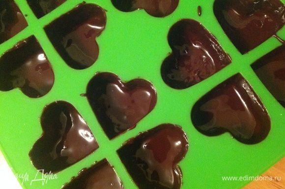 В это время растопить черный шоколад на водяной бане. Взять силиконовые формочки для конфет (или для льда) и при помощи кисточки нанести шоколад на стенки и дно формочек. Отправить форму в морозилку, чтобы шоколад застыл.