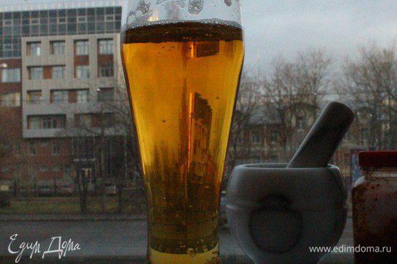 Пиво в оригинальном рецепте нужно нефильтрованное... У меня - фильтрованное...