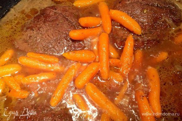 Добавить морковь к мясу и тушить 20 минут.