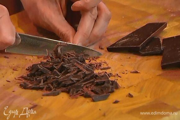 Порубить ножом 100 г шоколада на маленькие кусочки, добавить к муке с цукатами и перемешать.