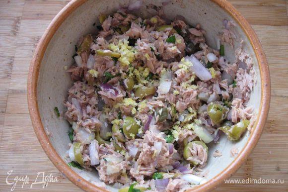 Добавить цедру, сок лимона ( 1,5 ч.л.) и оливковое масло. Приправить черным молотым перцем и солью по вкусу.