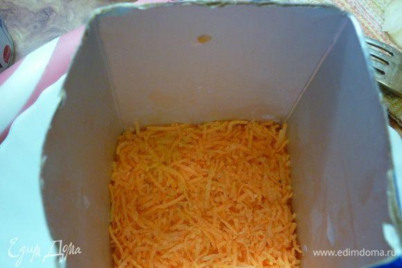 """Сервировочную """"коробочку"""" ставим на тарелку. Натираем меленько морковь, кладем на дно и тщательно утрамбовываем."""