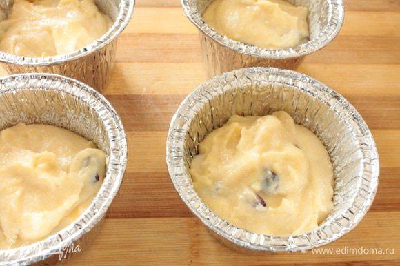Заполнить формочки тестом на половину, иначе во время выпекания тесто может перелиться через край, выпекать 30-35 минут, до румяного верха, готовность проверить шпажкой.