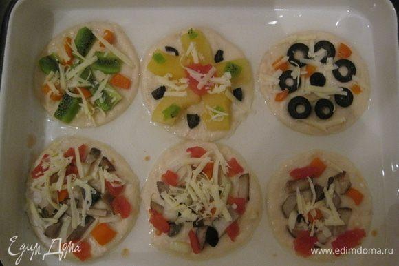 Лук, тыкву, киви и оливки порезать. На мини пиццы выкладываем грибы и лук. На другие пиццы тыкву, оливки и киви. С консервированных помидоров снимаем кожицу и распределяем ее все пиццы, кроме фруктовой. Сверху посыпать тертым сыром.