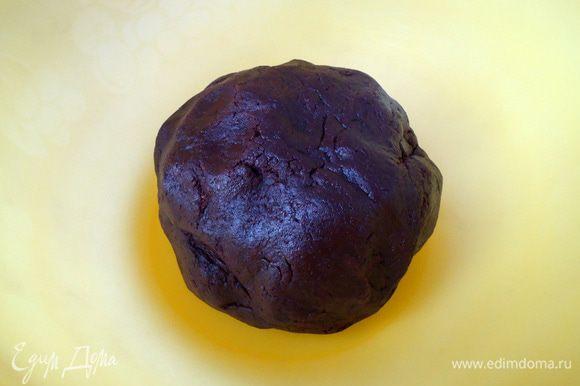 Смешать шоколадную шоколадно-масляную массу с сухими ингредиентами. Замесить тесто. Накрыть пленкой и убрать в холод на 15 минут.