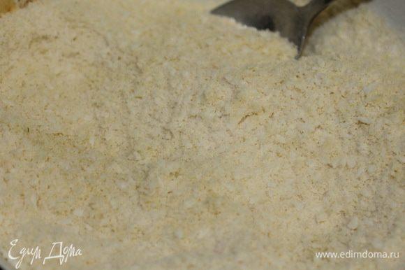 Смешать миндальную муку, рисовую муку, кокосовую стружку, разрыхлитель. Добавить сухие ингредиенты к яично-маслянной массе.