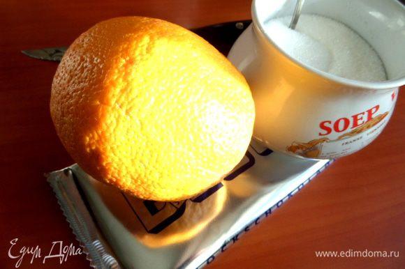 Вот и все нужные продукты! Апельсин помыть,очистить большими кусками-четвертинками (можно по ходу дела его съесть, он нам не нужен!).