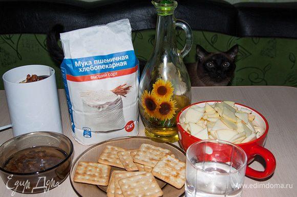 Подготовить все ингредиенты. Изюм замочить в горячей воде. Крекер измельчить в блендере. Так же измельчить орехи (миндаль и грецкий). Яблоки порезать тонкими пластиками (я разрезало яблоко на 8 частей и резала пластами поперек).