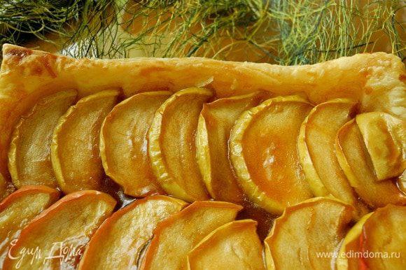Ну что сказать, этот пирог Татьяна пекла 5 раз, но я думаю, что побью её рекорд. Очень легкий, вкусный, сочетание яблок, карамели и слоеного теста просто волшебное! Это must do and eat (нужно делать и есть)!