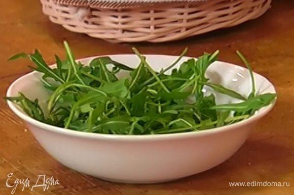 Руколу посолить, поперчить, сбрызнуть оливковым маслом Extra Virgin и бальзамическим уксусом, перемешать.