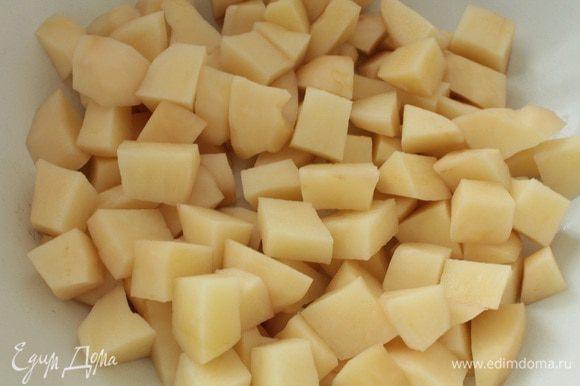 Картофель почистить, нарезать кубиком.