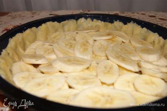 В форму с тестом выложить бананы.