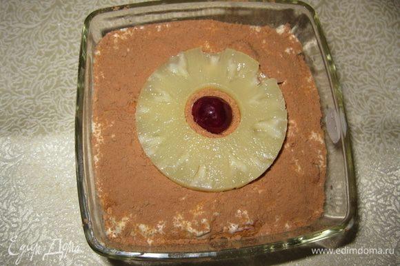 Сверху посыпаем какао, через сито. И выкладываем кружок ананаса. Ставим в холодильник на 4-5 часов.