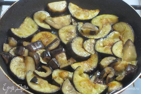 Подготовленные баклажаны выложить в сотейник или сковороду с разогретым растительным маслом и жарить, помешивая, в течение 10-12 минут.