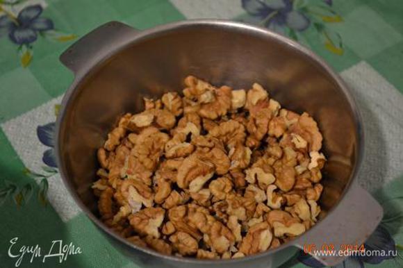 Орехи порубить...