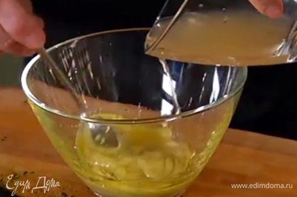 Приготовить заправку: соединить дижонскую горчицу, оставшееся оливковое масло и 1–2 ст. ложки уксуса с лимонным соком, где мариновался лук, посолить, поперчить и все перемешать.