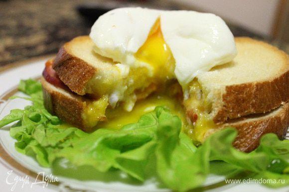 Выкладываем на тарелочку наш бутерброд, сверху кладем яйцо Пашот, разрезаем пополам и наслаждаемся. Приятного аппетита!))