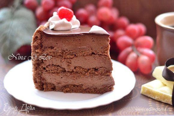 Приятного, очень шоколадно, но очень нежно шоколадно.
