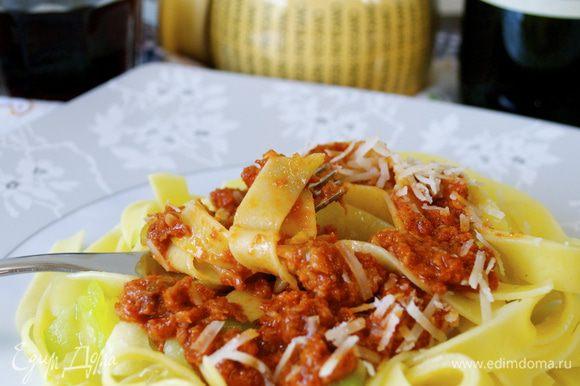 Buon appetito!!! )))