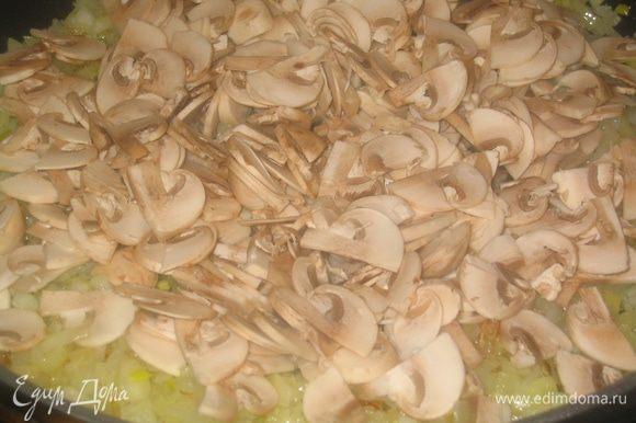 В качестве сложного гарнира можно приготовить грибной соус: для этого обжарить нарезанный кубиками лук и добавить к нему нарезанные шампиньоны....Потушить минут 15-20